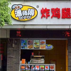 苏澄潘师傅炸鸡加盟