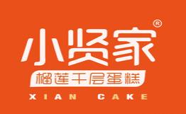 小贤家qian层榴莲蛋糕加盟