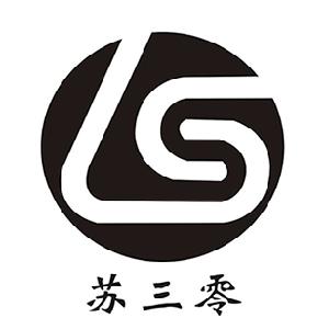 苏san零面粉加盟