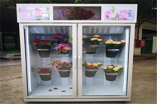 鮮花自動售賣機