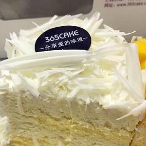 365cake純正法式蛋糕加盟圖片