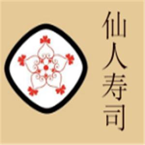 仙人壽司加盟