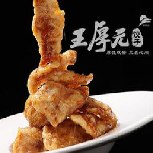 王厚元餃子加盟