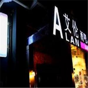 艾倫酒吧加盟