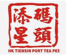 添星码头茶餐厅加盟