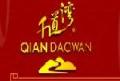 千道湾安吉白茶加盟