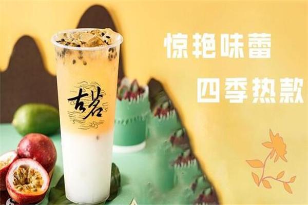 古茗茶飲加盟店在福建有幾家