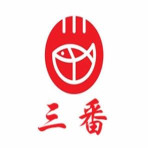 三番壽司加盟