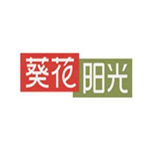 葵花陽光大米加盟