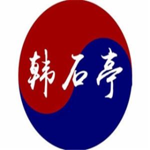 韩石亭石锅拌饭加盟