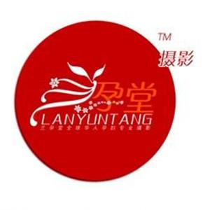 兰孕tangjiameng