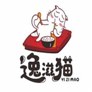 逸滋猫石锅拌饭加盟