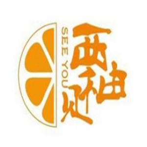 西柚见石锅拌饭加盟