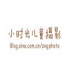 小shi光儿童摄影jiameng