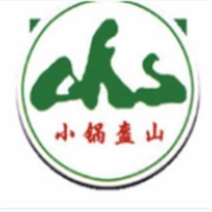 小锅盔山jiameng