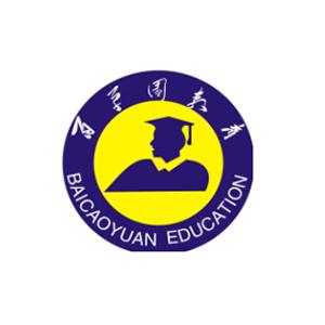 百草园教育加盟
