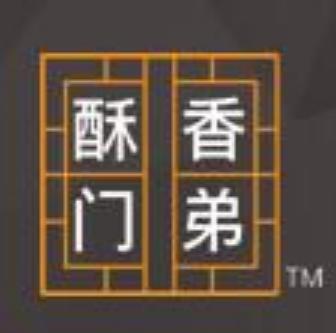 酥香门弟锅盔加盟