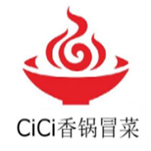 CiCi香锅冒菜加盟