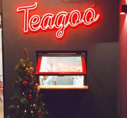 Teagoo茶事便利店加盟