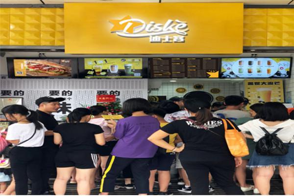迪士客汉堡鸡排加盟