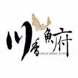 川香鱼府加盟