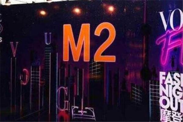 M2Pub清吧加盟