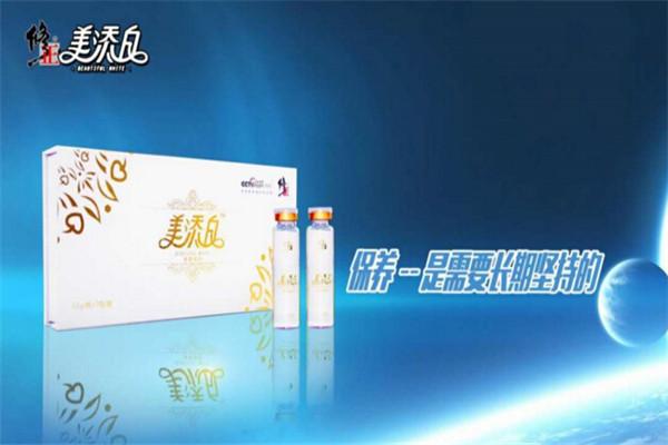 修正mei添白胶yuan蛋白jia盟