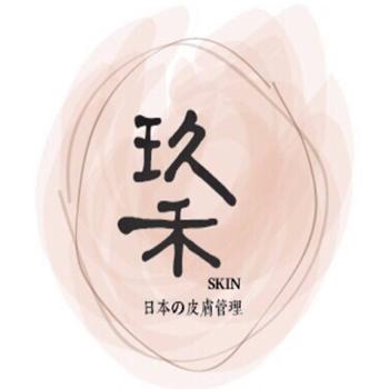 玖禾日式皮肤管理加盟