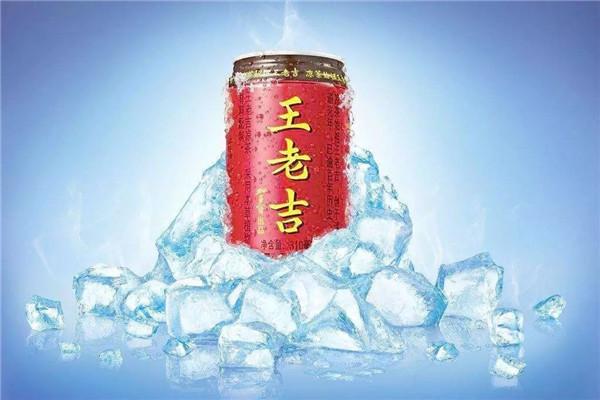 王老吉加盟条件有哪些