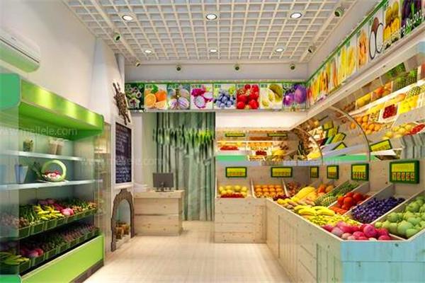 ai果束水果店