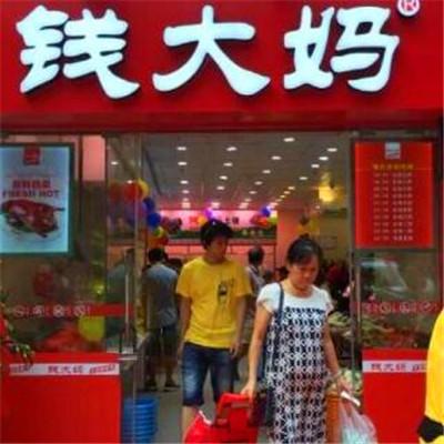 钱大妈haixian饭店加meng图片