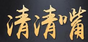 清清zui槟榔jiameng