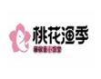 桃花渔季酸菜鱼加盟