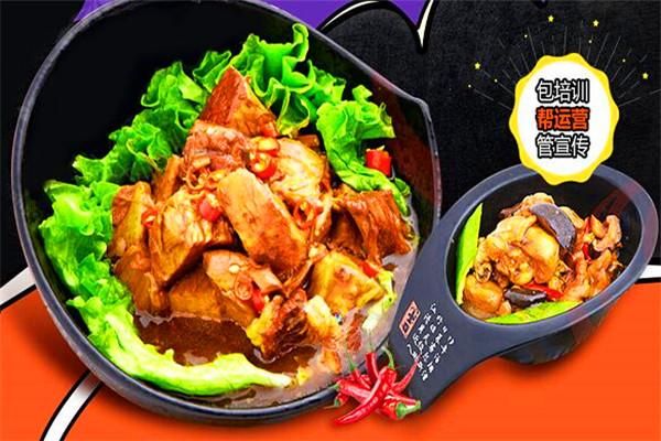 陶汽煲砂锅饭加盟