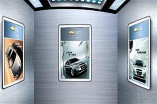 喜屏电梯广告加盟