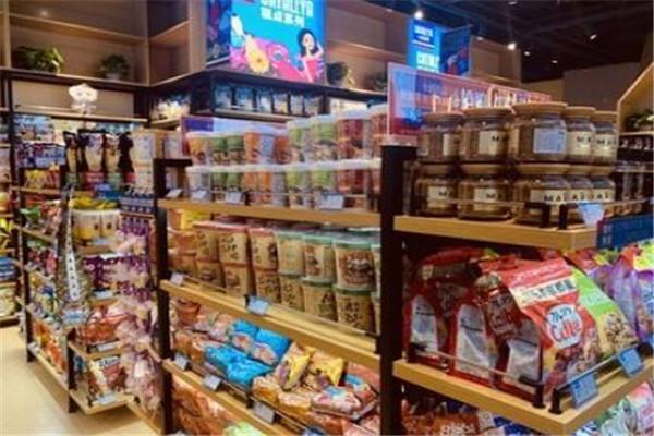港娴进口食品加盟