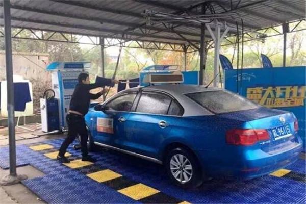 etcc24小时自助洗车加盟