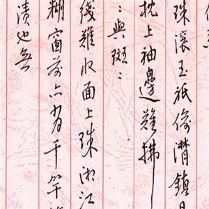 砚小田硬笔书法加盟