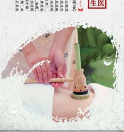 藏红方艾灸养生加盟