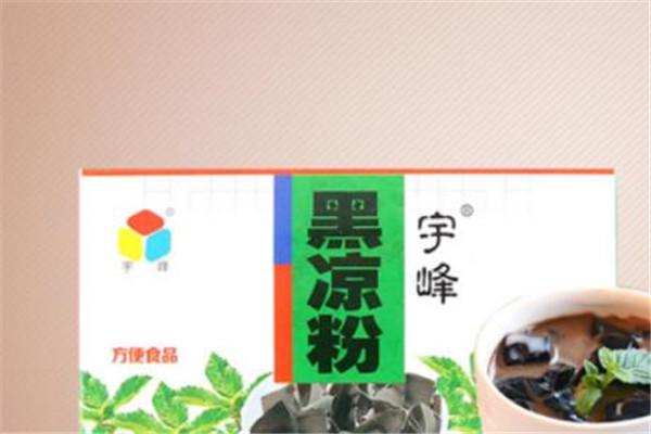 宇峰保健食品加盟