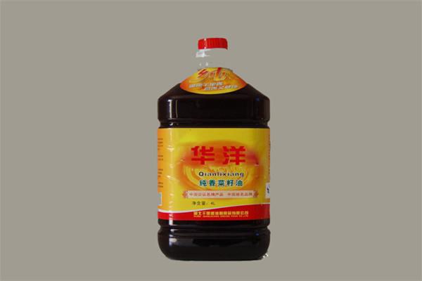 华洋植物油加盟