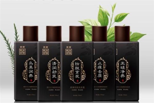 姜康洗发水加盟