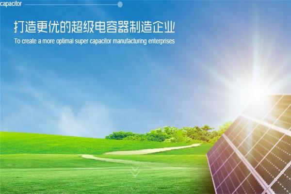京标能源加盟