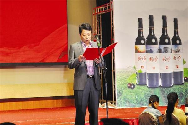 武当红葡萄酒加盟