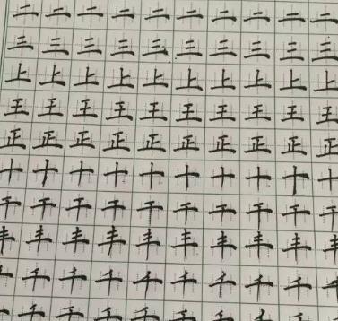 汉符练字教育机构加盟