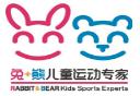 兔加熊儿童运动馆加盟