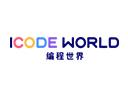 编程世界加盟