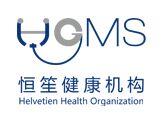 恒笙健康-国际智慧健康项目
