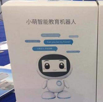 小萌智能教育机器人加盟