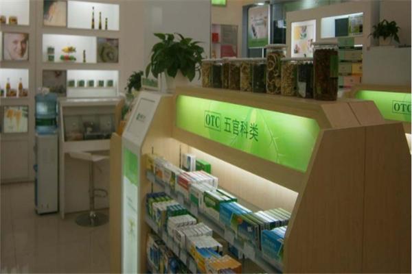 盛京国大药房加盟